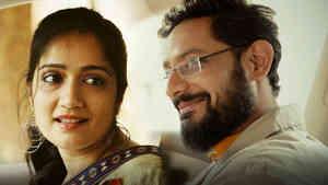 Bas Cha Sudhi - Season 2 - Mulakat