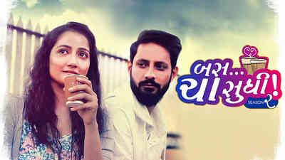 Bas Cha Sudhi - Season 2