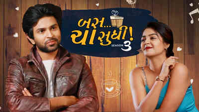 Bas Cha Sudhi - Season 3 - Promo