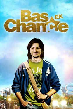 Bas Ek Chance