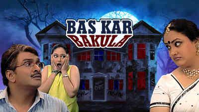 Bas Kar Bakula