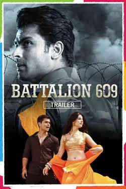 Battalion 609 - Promo