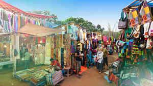 Bazar Ki Dua