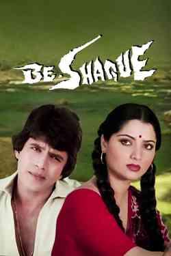 Be-Shaque