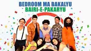 Bedroom Ma Bakalyu, Bairi E Pakaryu