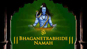 Bhaganetrabhide Namah - Duet
