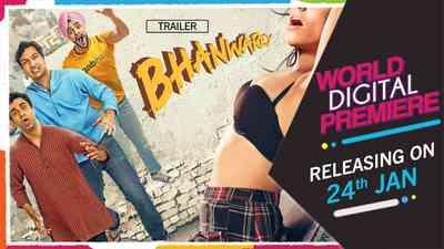 Bhanwarey - Promo