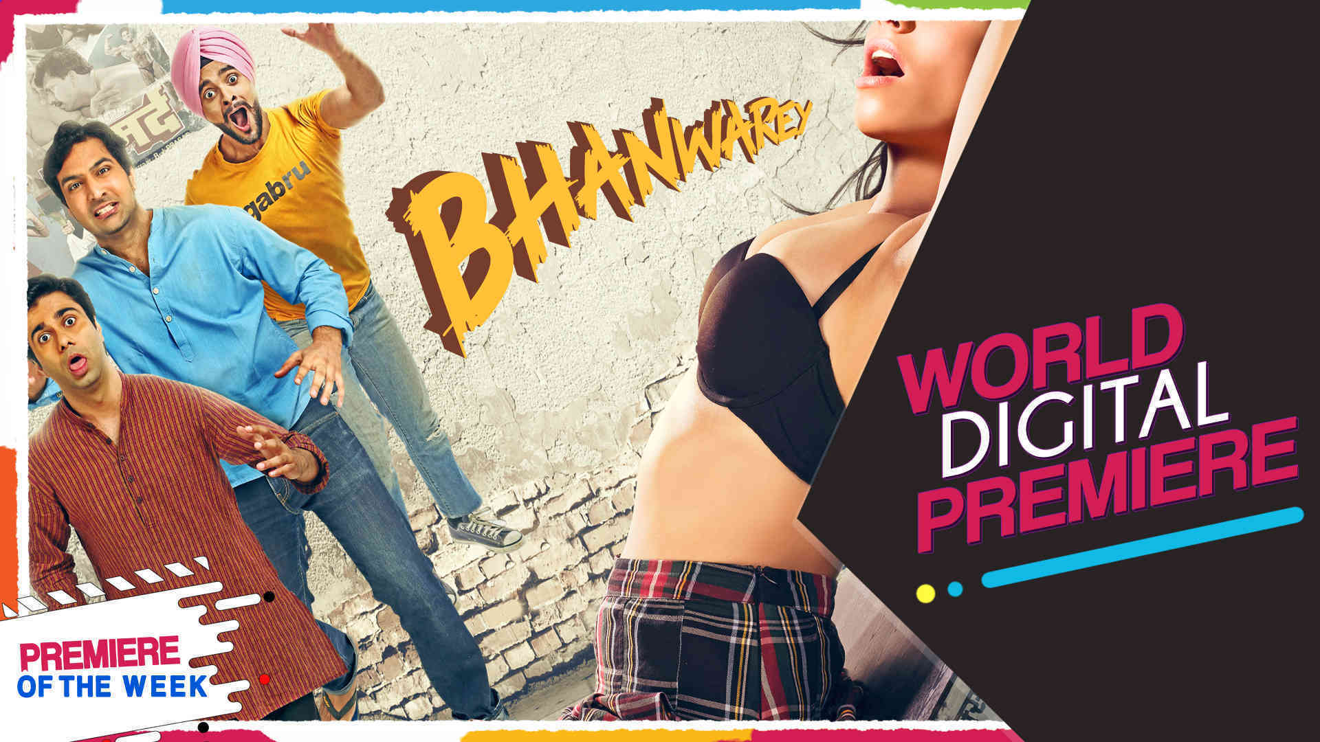 Bhanwarey