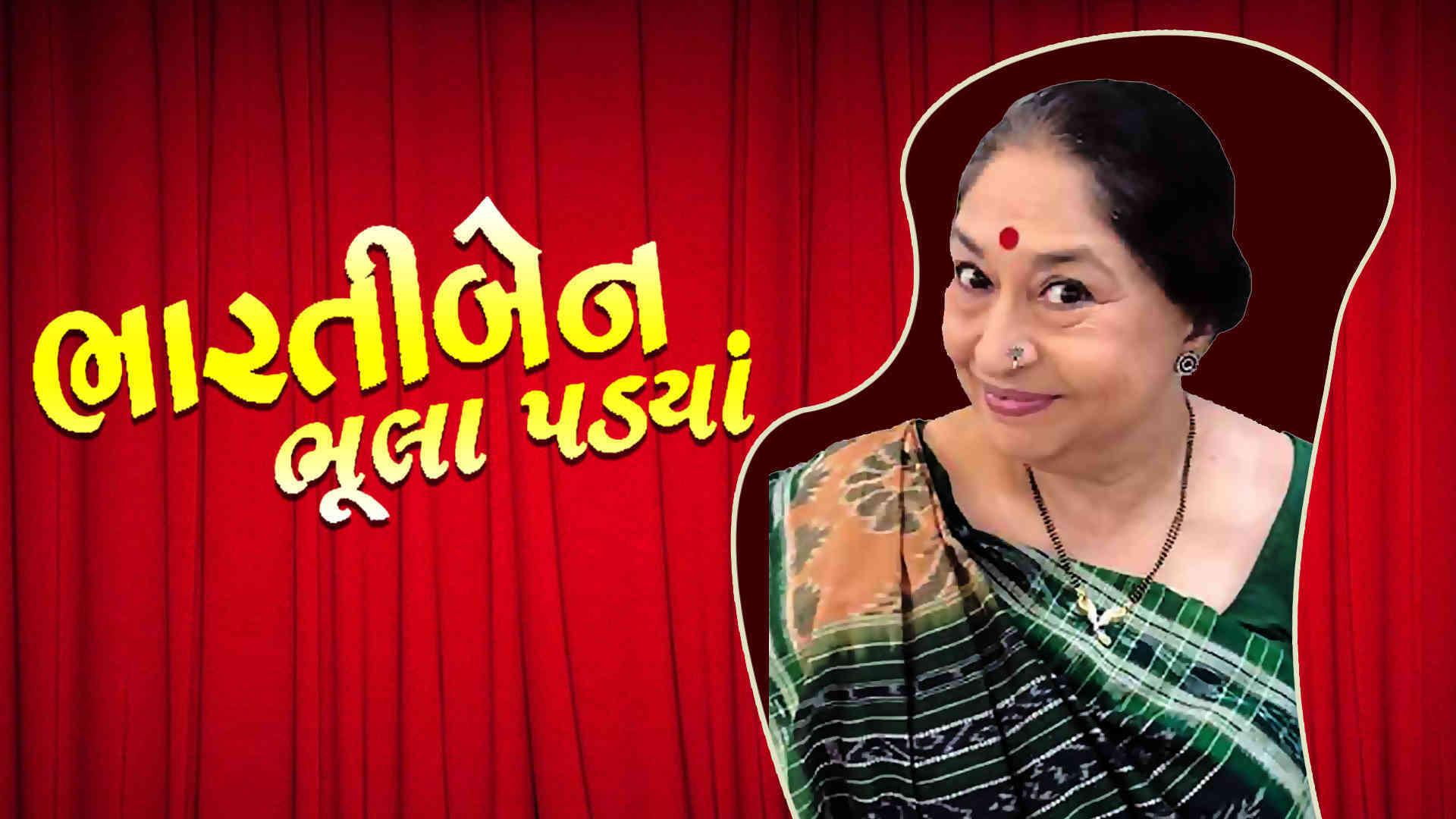 Bharatiben Bhula Padya