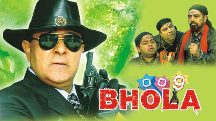 Bhola 009