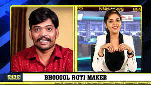 Bhoogol Roti Maker
