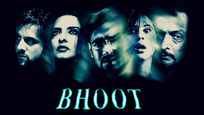 Bhoot