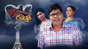 Bhootacha Honeymoon