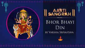 Bhor Bhayi Din by Varsha Srivastava
