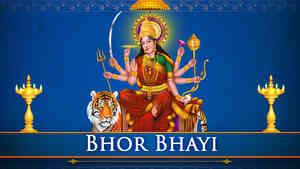 Bhor Bhayi Din
