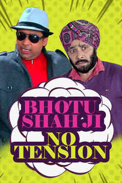 Bhotu Shah Ji No Tension