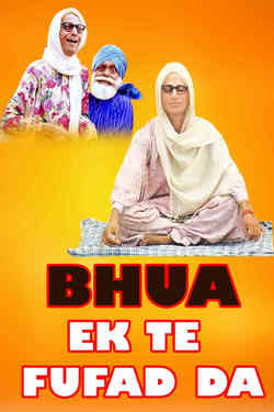 Bhua Ek Te Fufad Do