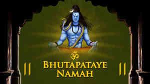 Bhutapataye Namah - Duet