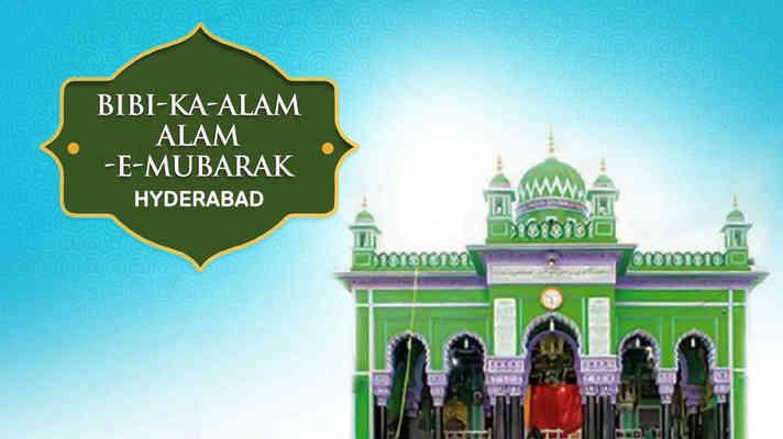 Bibi Ka Alam Ashurkhana, Dabeerpura, Hyderabad, Andhra Pradesh