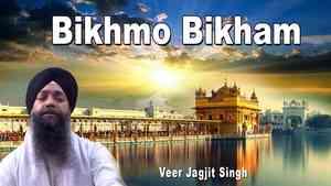 Bikhmo Bikham