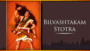 Bilvashtakam Stotra - Sanskrit Lyrics With Meaning
