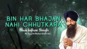 Bin Har Bhajan Nahi Chhutkara