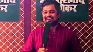 Bindaas Bol - College Bunk ft. Subodh Bhave
