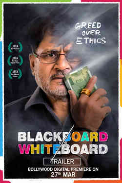 Blackboard vs Whiteboard - Promo
