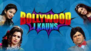 Bollywood I Kauns