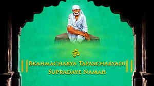 Brahmacharya Tapascharyadi Supradaye Namah - Duet