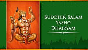 Buddhir Balam Yasho Dhairyam