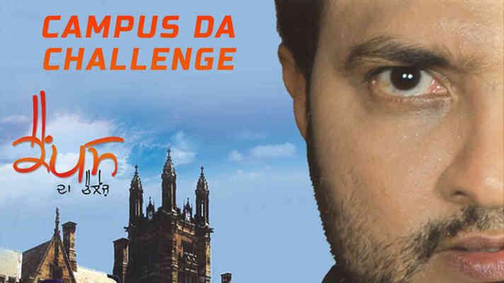 Campus Da Challenge