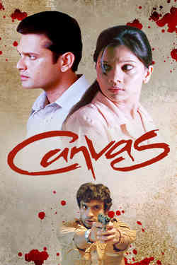 Canvas (2009)