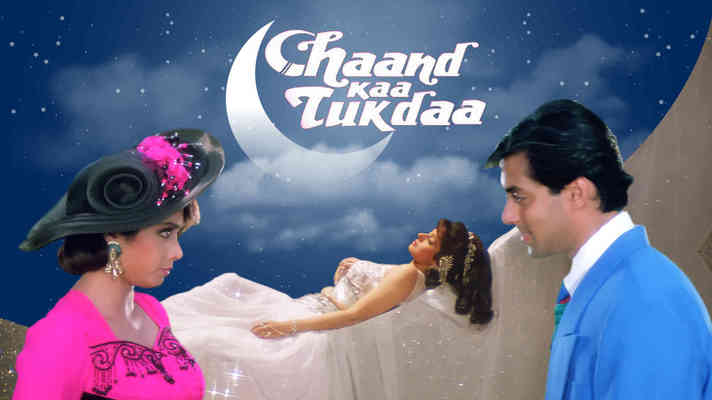Chaand Kaa Tukda