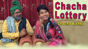 Chacha Lottery