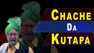 Chache Da Kutapa