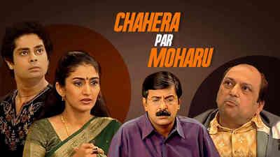 Chahera Par Moharu