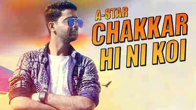 Chakkar Hi Ni Koi