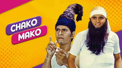 Chako Mako