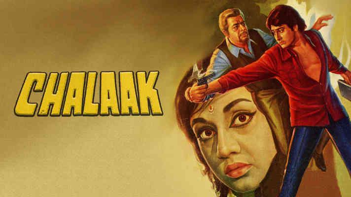 Chalaak