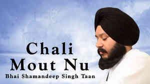 Chali Mout Nu