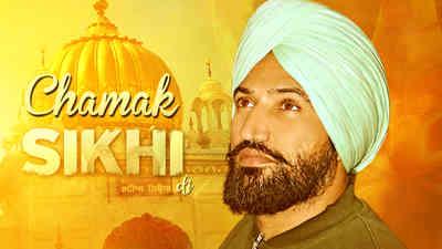 Chamak Sikhi Di