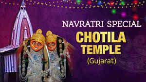 Chamunda Mandir Chotila Gujarat