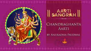 Chandraghanta Aarti by Anuradha Paudwal