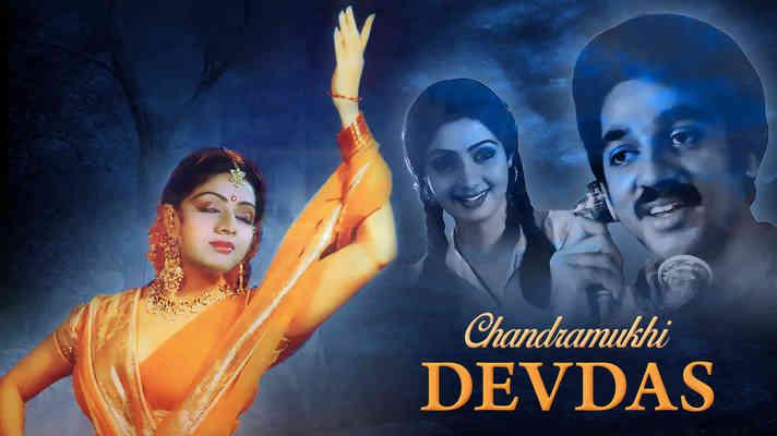 Chandramukhi Devdas