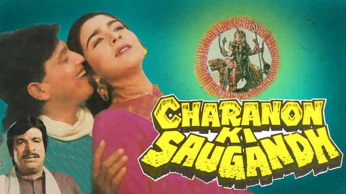 Charanon Ki Saugandh