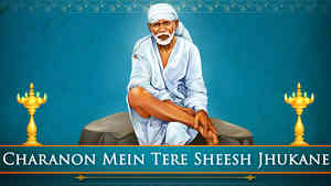 Charanon Mein Tere Sheesh Jhukane