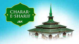 Charar-E-Shariff