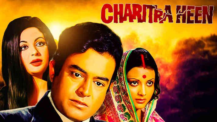Charitra Heen
