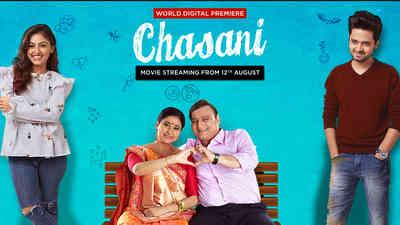 Chasani - Promo